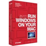 Parallels Desktop 8 [Macソフト]