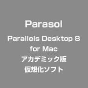 Parallels Desktop 8 for Mac アカデミック版 [仮想化ソフト]
