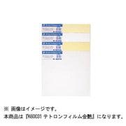 K60031 [テトロンフィルム 金艶]
