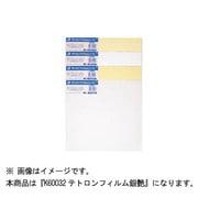 K60032 [テトロンフィルム 銀艶]