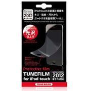 TUN-IP-000211 [TUNEFILM for iPod touch 5G 光沢タイプ]