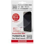 TUN-IP-000212 [TUNEFILM for iPod touch 5G マットタイプ]
