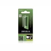 TR-PFNN12-AG [第7世代 iPod nano用 抗菌保護フィルムセット つや消し]