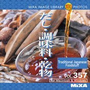 MIXA IMAGE LIBRARY Vol.357 だし・調味料・乾物 [Windows/Mac]