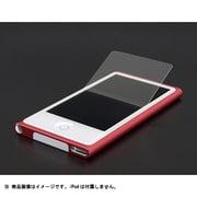 PNF-01 [AFPクリスタルフィルムセット for iPod nano 7th]