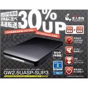GW2.5UASP-SUP3