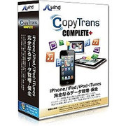 COPYTRANS COMPLETE + [Windows]