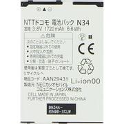 N34 [N-02E用 電池パック]