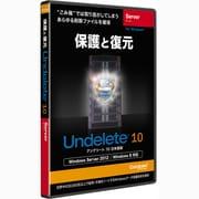 Undelete 10J Server [Windows]