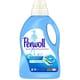 パーウル スポーツ スポーツウェア用洗剤 ボトル1500ml
