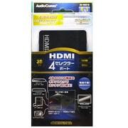 AV-R0310 [4ポート HDMIセレクター 黒]
