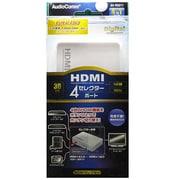 AV-R0311 [4ポート HDMIセレクター 白]