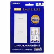 TNHC-32AS MB(W) [IMPULSE(インパルス)充電器セット 単3・単4形電池兼用 単3形ニッケル水素電池2本付 最大2本まで充電可能 USBモバイル対応 ホワイト]