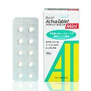 アクティバタブレットミニ [両用タンパク・脂肪除去剤]