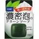 DHC 濃密泡のグリーンソープ ほのかな緑茶の香り 箱60g