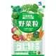 小林製薬の栄養補助食品 サプリメント 野菜粒 150粒