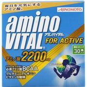 「アミノバイタル」 30本入箱 [アミノ酸含有機能性食品]
