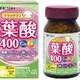 井藤漢方 ママのサプリ 葉酸400 Ca・Fe+ 箱30g