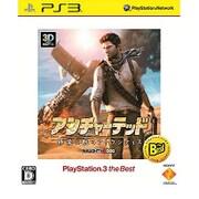 アンチャーテッド 砂漠に眠るアトランティス PS3 the Best [PS3ソフト]