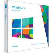 Windows 8 アップグレード版 日本語版
