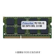 PDN3/1600L-4G [PC3L-12800(DDR3L-1600) CL=11 204PIN SO-DIMM 4GBx1枚組]
