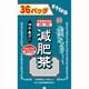 山本漢方 減肥茶 お徳用 36パック 袋288g