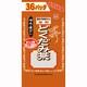 山本漢方 お徳用 どくだみ茶 8gX36