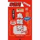山本漢方 二度焙煎烏龍茶 袋5g×56