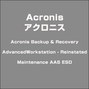 Acronis Backup & Recovery Advanced Workstation - Reinstated Maintenance AAS ESD [ライセンスソフトウェア]