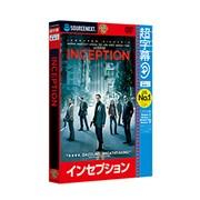 超字幕/インセプション [キャンペーン版DVD]