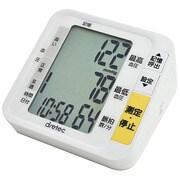 BM-200 WT [上腕式血圧計]