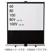 RS-100V [パンタグラフ式 フロアタイプスクリーン 16:10]