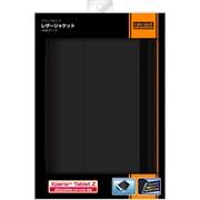 RT-SO03ELC1/B [Xperia Tablet Z SO-03E 専用 フラップタイプ・レザージャケット(合皮タイプ) ブラック]