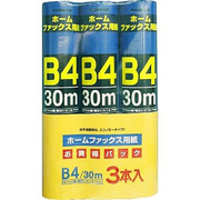 651-0082 [FAXロールB4(0.5)30m×3本]