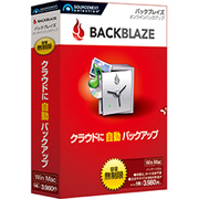 Backblaze [PCソフト]