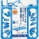エビス ワイヤー角ハンガーN54 LL-2043(1コ入)