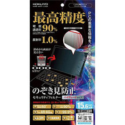 EVF-HLPR15HDW [OAフィルター のぞき見防止タイプ ハイグレードタイプ(HD対応) 15.6HDワイド型用]
