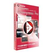 Screenpresso Pro [Windows]
