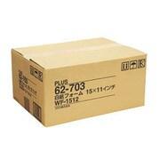 WF-1512 [ストックフォーム 白紙フォーム 2000枚入]