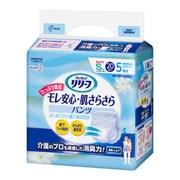 リリーフ モレ安心・肌さらさらパンツ Sサイズ [20枚]