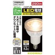 LDR4LWWE11 [LED電球 E11口金 電球色 290lm 超広角]