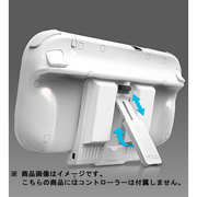 UBoost White for Wii U [Wii U GamePad用充電バッテリー]