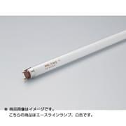 FLR25T6W [直管蛍光灯(ラピッドスタート形) エースラインランプ G13口金 白色 長さ565mm]