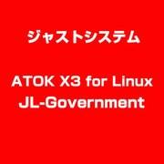 ATOK X3 for Linux JL-Government [ライセンスソフトウェア]