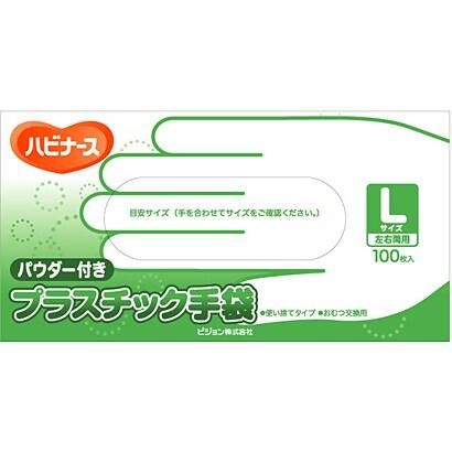 プラスチック手袋 [L]