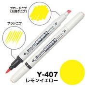 Y-407 [アルコールマーカー NEOPIKO2(ネオピコ2) レモンイエロー]