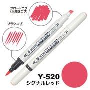 Y-520 [アルコールマーカー NEOPIKO2(ネオピコ2) シグナルレッド]