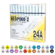 ネオピコ2 基本24Aセット