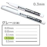 ネオピコライン3 グレー 0.3mm