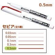 ネオピコライン3 セピア 0.5mm